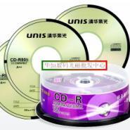 陕西紫光钻石DVD刻录光盘批发图片