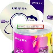 紫光银河CD图片