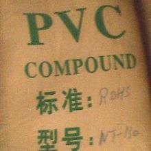 供应最便宜的PVC上海氯碱EB101