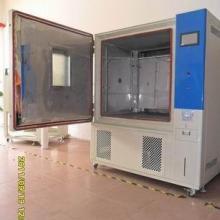 供应恒温恒湿试验箱及气候环境设备