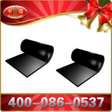 供应化工产品丁基橡胶板