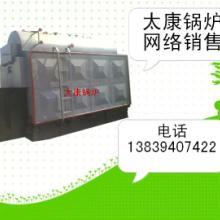 供应卧式快装蒸汽锅炉使用说明太康锅炉