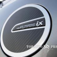 现代IX35改装精品件图片