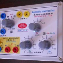供应不对称功率测试仪批发