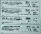 供应花都静电膜标签,广州静电膜贴纸,新塘静电膜标签,芳村静电膜标