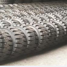 供应前进叉车轮胎平梁报价,前进叉车轮胎平梁生产