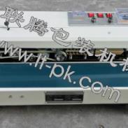 型墨轮印字连续封口机图片