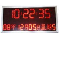 供应北京时间显示牌/LED显示牌/体育比赛北京时间LED显示牌/屏