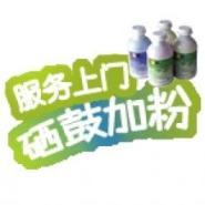 哈尔滨惠普P1606/1566打印机硒鼓加粉灌粉加墨维修
