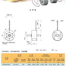 供应工厂直销影碟机DVD机R300马达直流电机生产工厂