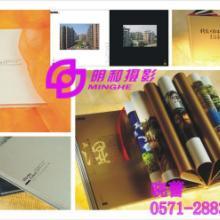 杭州公司介绍画册制作杭州同学录手册印刷杭州会议摄影摄像地板拍摄批发