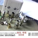 供应铜制电缆插头插座,有线电视器材,配件,连接器,-5 -7F头