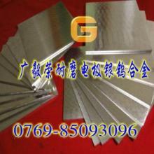 供应Agw30电极银钨耐损耗银钨电极Agw30银钨电极棒