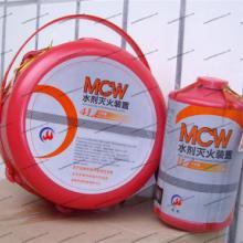 供应郑州MCW自动灭火装置批发,直接投掷火源即可灭火图片