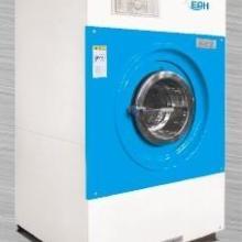 供应烫台干洗机