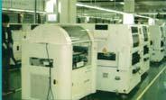 供应机器专业定位公司