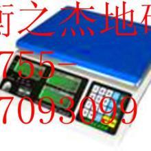 【电子秤,电子秤价格,电子秤厂家,电子秤多少钱?】