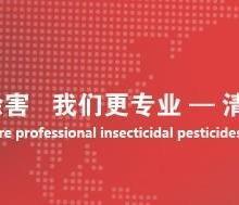 供应天津清波灭鼠公司批发