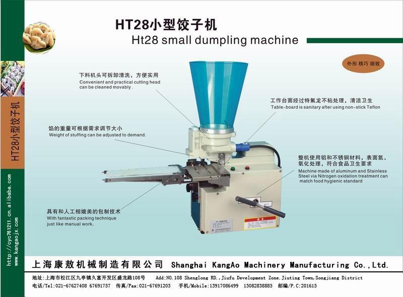 供应广州蒸饺子机,仿手工饺子机,日式饺子机