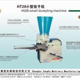 供应江西饺子机,仿手工包合式饺子机,日式饺子机