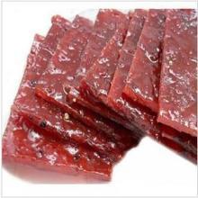 【澳门特产】香记黑椒牛肉干/牛肉脯油润光泽口感细腻(250)g批发