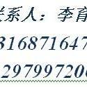 电池WERCS注册图片