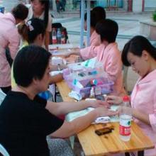 供应化妆棉片
