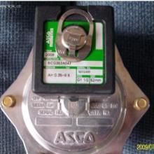 供应ASCO电磁阀电磁阀EF8342G001