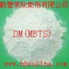 供应硫化剂MBTS,硫化剂MBTS批发,硫化剂MBTS价格