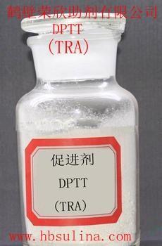 供应助剂ZDC供应