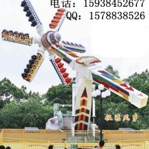 吉安游乐设备极速风车图片