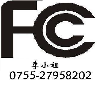 无线餐饮呼叫系统FCC认证销售