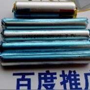 电子烟电池08500图片