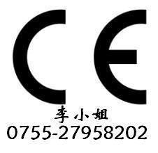 学习机CE认证图片
