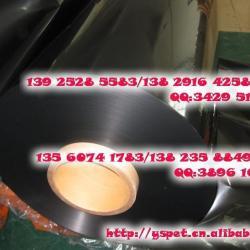 301D黑膜 D250pet B