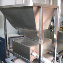 供应香料微波干燥杀菌设备上海制造商批发