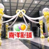 供应气球新造型
