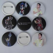 天津胸针生产公司广州(马口铁胸针)制作西安(金属胸针)订做厂家