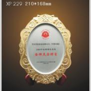 北京奖盘定做图片