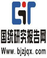 2012-2017年中国商用厨房设备行业研究及投资策略研究预测报告批发