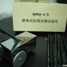 供应铅笔硬度计,QHQ-A铅笔硬度计