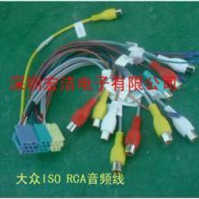 供应大众ISORCA汽车音响连接线音频线