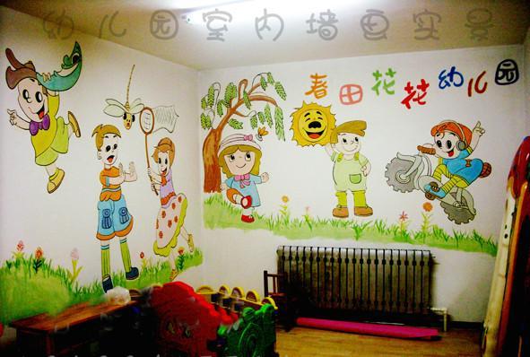 供应宝鸡幼儿园彩绘 宝鸡幼儿园墙画 宝鸡幼儿园壁画 宝鸡幼儿园装饰图片