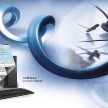供应通讯终端设备及方案