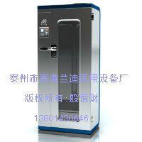 液晶智能干燥柜