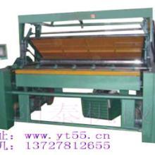供应立式拉布机,折布机