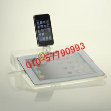 供应iphone展示底座苹果展示