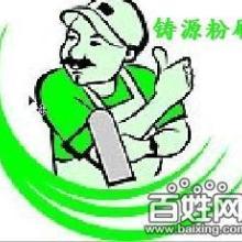 北京旧房翻新/北京粉刷墙面/粉刷墙壁—北京建工铸源批发