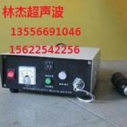 供应北京小型手提式点焊机 北京小型手提式点焊机价格