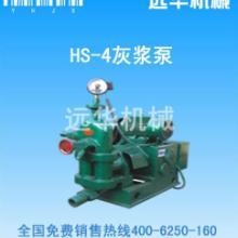 供应自动灰浆泵 灰浆泵 自动灰浆泵